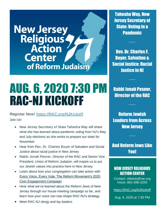 RAC-NJ Kickoff Invite- FINAL _1_.png