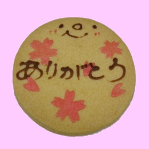 Sakura cookie