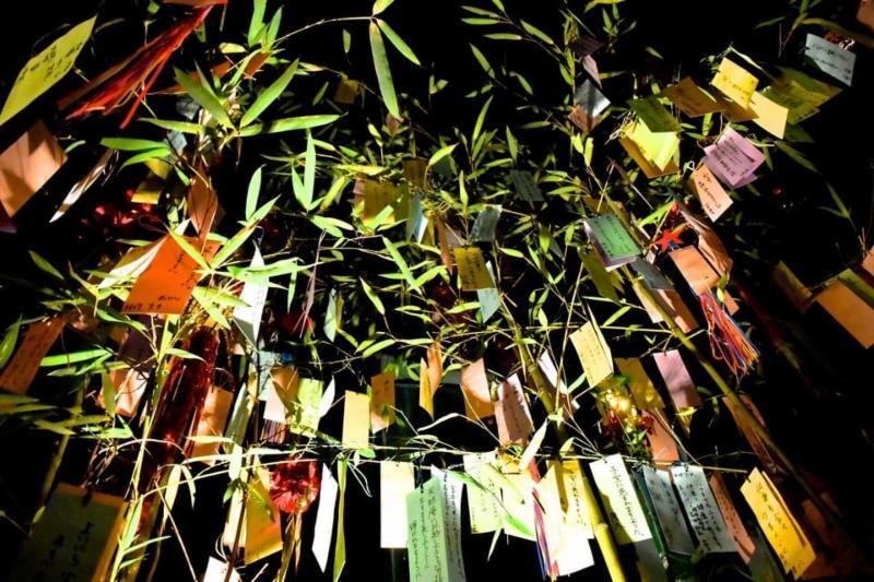 Tanabata Star Festival