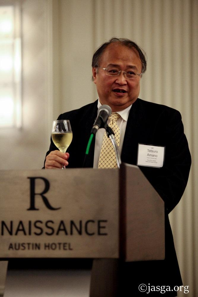 Consul-General Amano