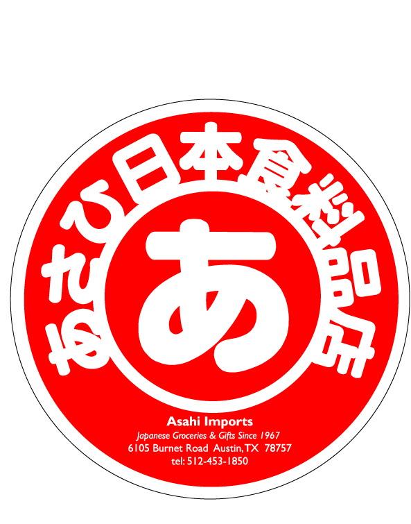 Asahi Imports