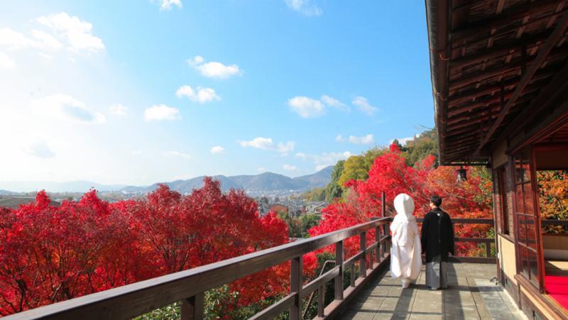Aki Wedding
