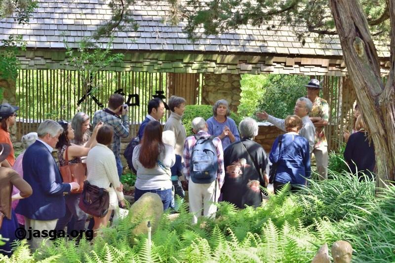 Taniguchi garden tour