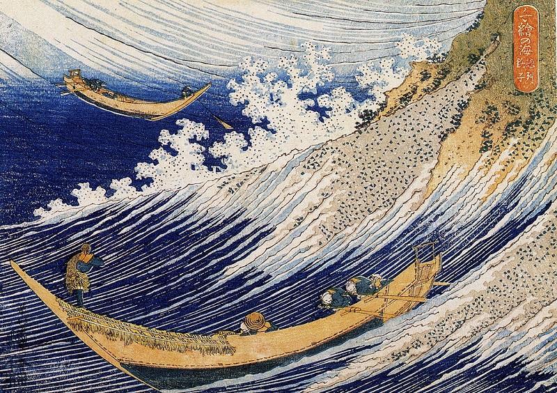 Hokusai Ch_shi in Shimousa