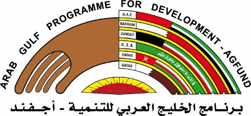 Arab Gulf Programme for Development - AGFUND