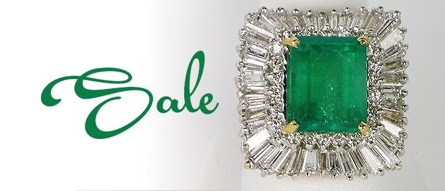 Emerald Ring on Sale