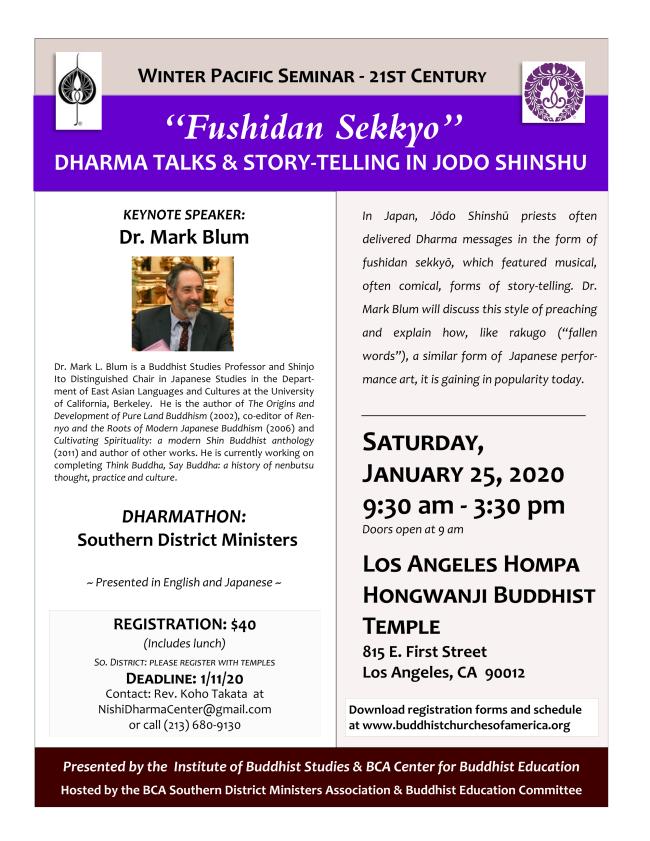 2020 Winter Pacific Seminar flyer Eng