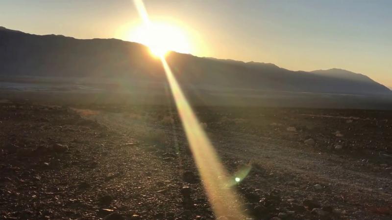 First Sunrise 2017