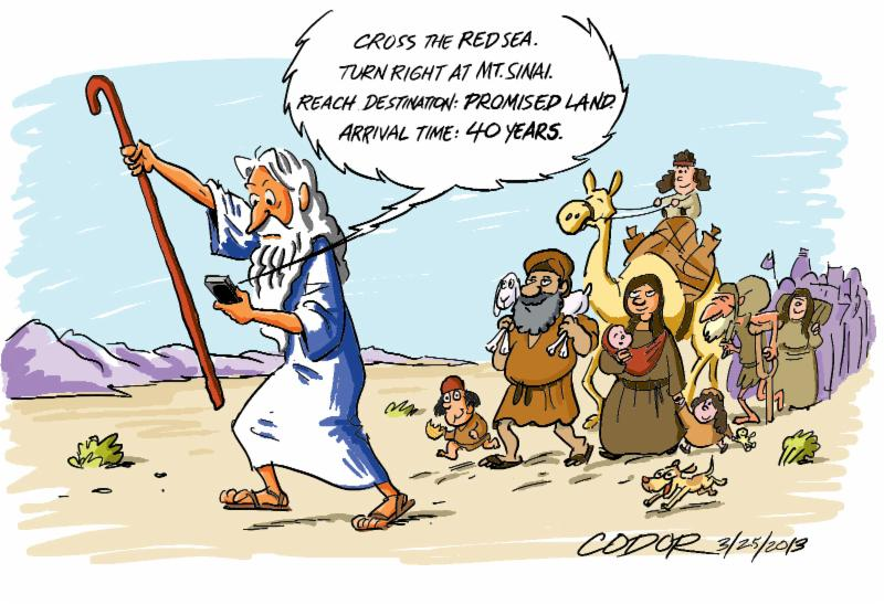 Moses and a walk