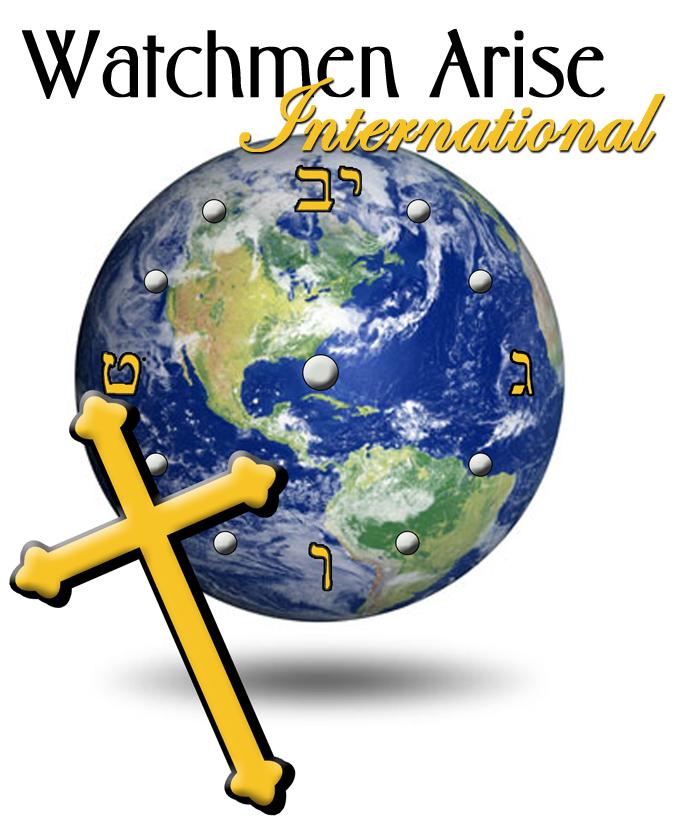 WAI new logo 2012