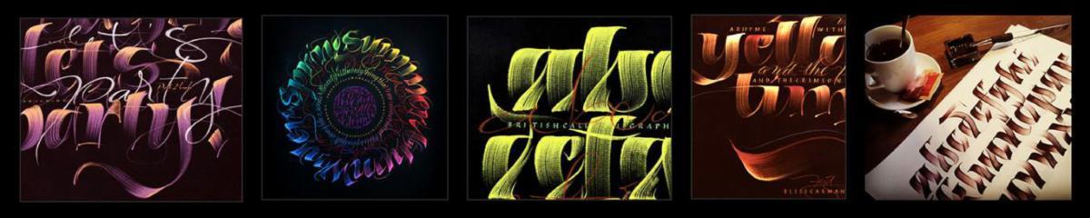 Zega Dry Brush Lettering