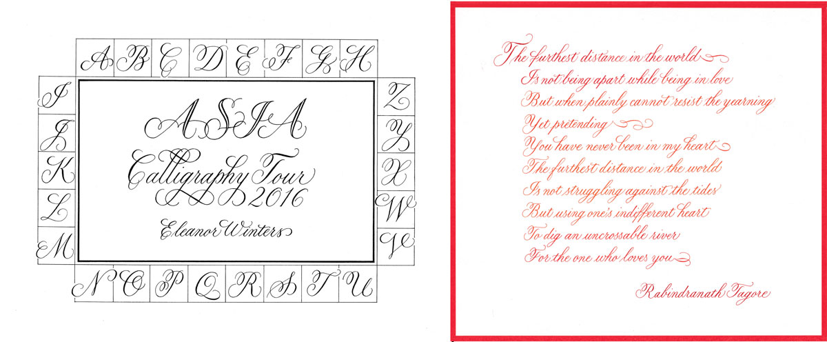 Copperplate Lettering by Eleanor Winters