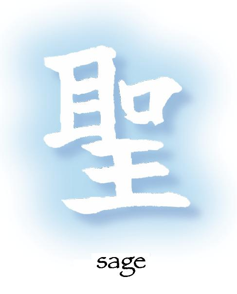 Sage2