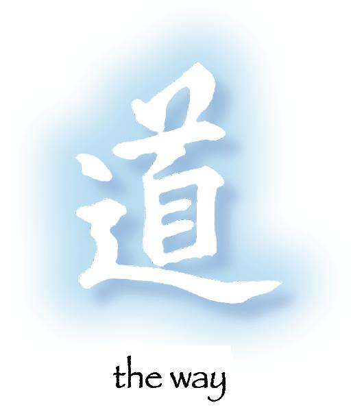 The_Way2