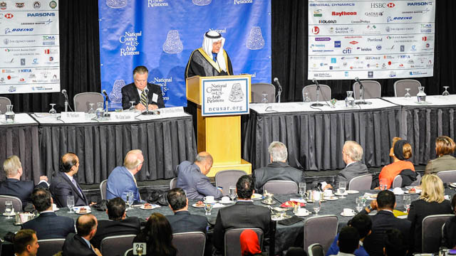 Annual Arab-U.S. Policymakers Conference
