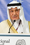 HRH Prince Turki Al Faisal Al Sa'ud