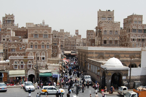 Sanaa, Yemen, is considered by many historians to be one of the oldest, continuously-inhabited cities in the world.