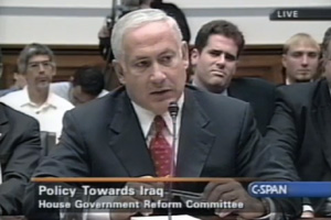 In September 2002, Benjamin Netanyahu testified before the U.S. Congress about potential military action in Iraq, saying
