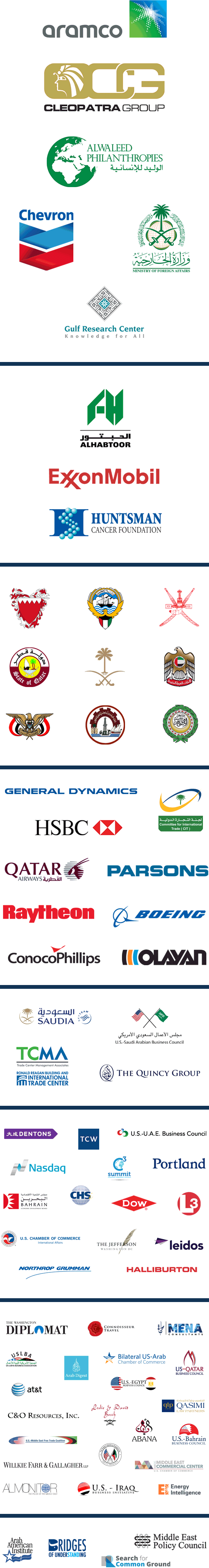 2016 Arab-U.S. Policymakers Conference Sponsors