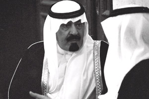 Then-Crown Prince Abdullah at a GCC summit in the 1980s.