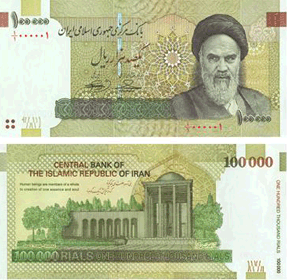 A 100,000 rial banknote.
