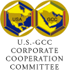 U.S.-GCC Corporate Cooperation Committee