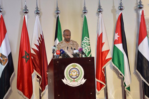 Operation Decisive Storm Coalition Forces' spokesman Saudi Brigadier General Ahmed Asiri provides a briefing on developments in the campaign.
