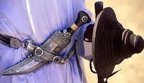 Men wear a khanjar and a buckler shield for formal dress.