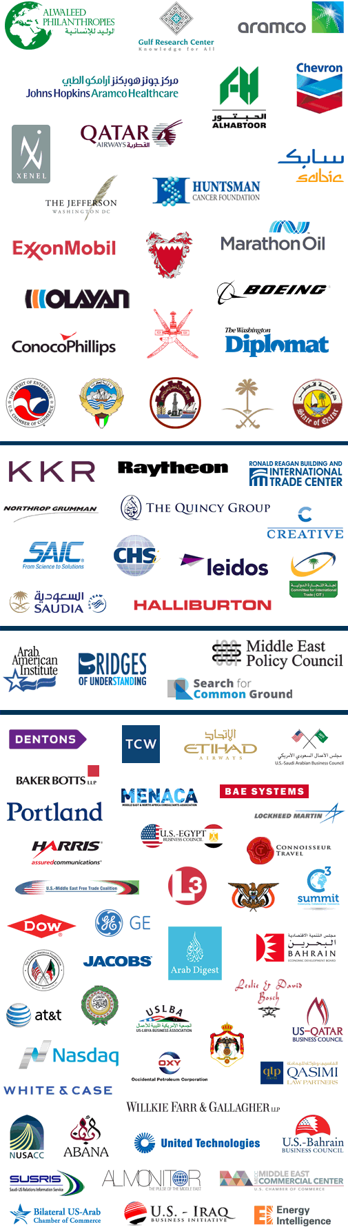 2015 Arab-U.S. Policymakers Conference Sponsors