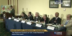 Briefing on Iran
