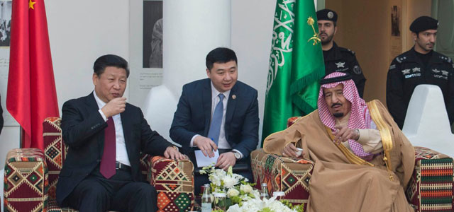 Custodian of the Two Holy Mosques King Salman bin Abdulaziz Al Sa'ud hosts the President of the People's Republic of China Xi Jinping in Saudi Arabia in January 2016. Photo: Saudi Press Agency.