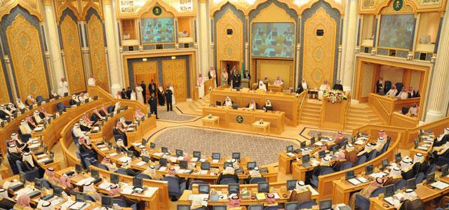 Majlis Al-Shura.