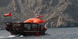 An Omani dhow approaches Khawr Ash-Sham.