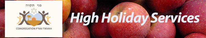High Holidays Header