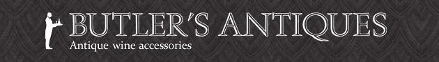 Butler_s Antiques Logo